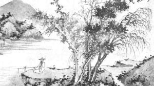 His-Wei And The Village of Xingyun | Robert Wexelblat